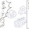 パパとお絵描き【4コマ漫画+おまけ】