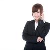 【転職】自分に合った転職エージェントを見極める3つのポイント【比較】