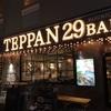 なんばの肉バルTEPPAN29