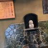 銭湯料金で楽しめる源泉かけ流し温泉。 極楽湯東大阪店