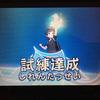 【ポケモン ムーンバージョン】アーカラ島、1つ目の試練達成!!