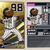 【ファミスタエボリューション】ドリス 選手データ 最終能力 金カード 虹カード 阪神タイガース 投手
