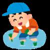 【公募】2017年福井県の新しいお米「越南291号」の名称募集に挑戦