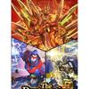 【The Destructive Roar 予約】おすすめ収録カード&最安値情報まとめ!