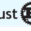 プログラミング言語Rustに入門中 (goblinを使ってelfファイルを解析する)