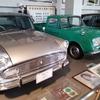 おもちゃと人形自動車博物館に行って来ました 展示車紹介編其の二