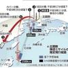 〈北朝鮮ミサイル発射〉(2/7の防衛大臣記者会見一問一答から) (承前)