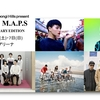TOKYO M.A.P.S  J-WAVEと六本木ヒルズの豪華ライブが無料