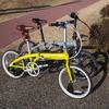 折りたたみ自転車 tern Link C8とLink A7を買った話