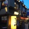 ほぼ新宿のれん街「炭火焼アジアン酒場 アローイ兄弟」に行ってきました 。