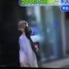 斉藤由貴【手つなぎ2ショット写真】50代医師と密会したある日