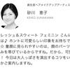 資生堂のアーティストキットめちゃくちゃおすすめ!②