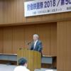 盛況だった労働映画祭2018/第50回労働映画鑑賞会