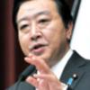 デフレ日本での消費税増税は将来の安心にはつながらない理由