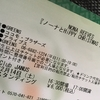 シゲル〜2