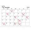 12月の店休カレンダー