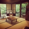 昭和の家ってなんでこんなに落ち着くんだろう。昭和レトロな感じもオシャレ。