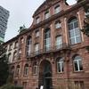 ☆今一つ楽しめなかった博物館と久々のBockenheim