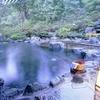 丸子温泉郷に住んでいます。