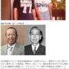 加計学園の獣医学部が韓国からの受験生を差別か,安倍晋三と加計孝太郎の仲,珍無類の人間たちがこの日本を壊している現状の一端