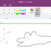 OneNoteの「タッチして描画」と「手のひらツール」