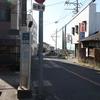 見野山(堺市中区)