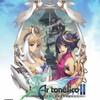 #149 『第二の塔』(中河健/アルトネリコ2 世界に響く少女たちの創造詩/PS2)
