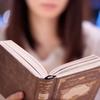 読書をしよう! 速読のコツを教えます。
