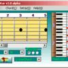 バーチャルギター/便利なギターアプリ windows対応
