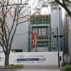 シエリアタワー仙台青葉通 19年12月