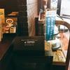 コーヒータイムは名刺スキャンと共に