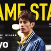 『GAME STAR Vol.22』に2019年に向けてのコメント掲載