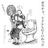 子連れでトイレは大変だっ!!