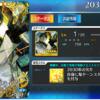 【FGO・Fate/GOまとめ】毎ターンスター獲得系礼装まとめ