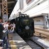 悠平のりもの図鑑 (1)蒸気機関車