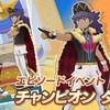 """「ポケモンマスターズ EX」にマスターバディーズ""""ダンデ&リザードン""""が初登場"""