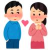 恋愛・婚活マッチングサイトの女性のプロフィールを読んでツッコみをいれる。