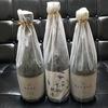 隠れた名酒、希少酒が飲める日本酒キュレーション定期便「saketaku」が最強という話