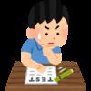 まさかの中高一貫校対策授業を受ける事に!(四谷大塚の統一模試後)