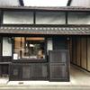 京都 mina mina