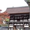 官幣大社・松尾大社(京都市西京区)の風景 part49