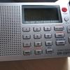ラジオの受信感度を簡単に、劇的に上げる方法
