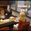 【Sims4】#82 意外なライバル【Season 2】