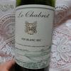 【独女の晩酌】安うま辛口白ワイン~ル シャブロ  ブラン セック 食中酒として万能の1本