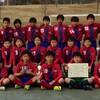 酒々井町長杯少年サッカー大会(6年生)