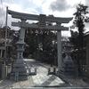 龍宮神社へ⛩