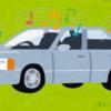車の中でピアノ曲を聞く