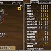 アタッカーの性格変更 魔剣士ピサロ編