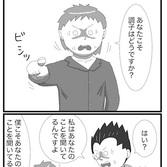 四コマ漫画「面樽(めんたる)くん」 013「対峙」