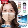 マスク1枚あたり21円(51枚入)送料無料 ネットのマスク価格 5月13日